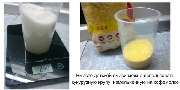 меласса кукурузная прикормка